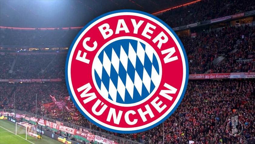 FC Bayern München – Saison 2016/2017 – DVD